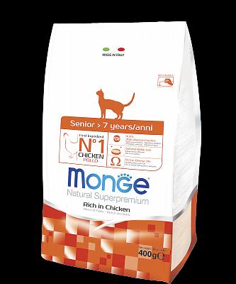 Monge Senior Cat