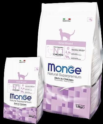 Monge Sterilised Cat