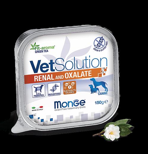 Monge VetSolution Renal & Oxalate